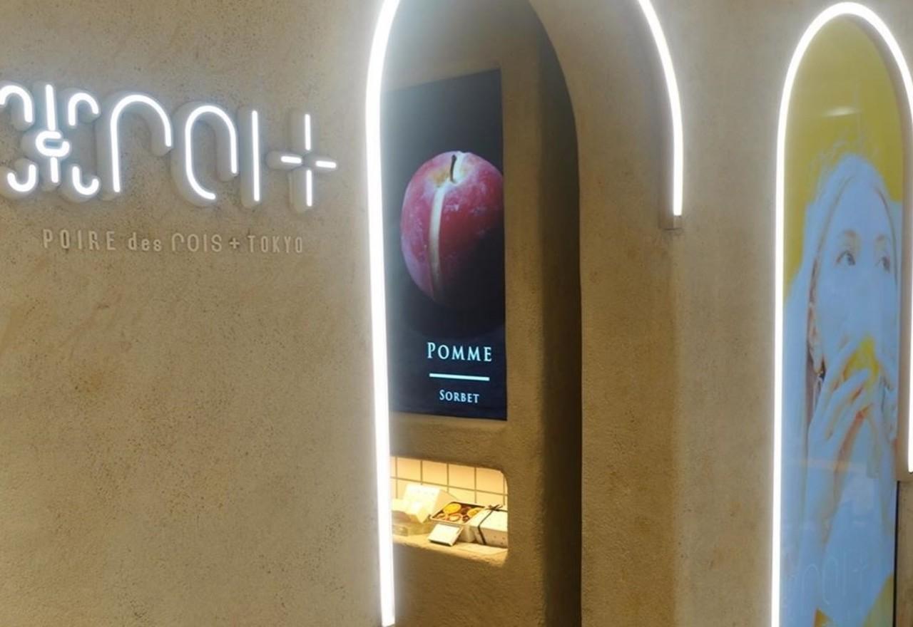 東京駅1階東京ギフトパレット内に「ポアール・デ・ロワ+東京」が昨日オープンされたようです。