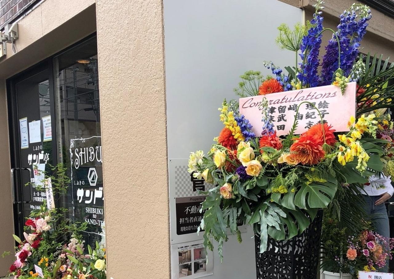 祝!5/13open『しぶきのサンド亭』ヒレカツサンドとコーヒー(宮城県仙台市若林区)