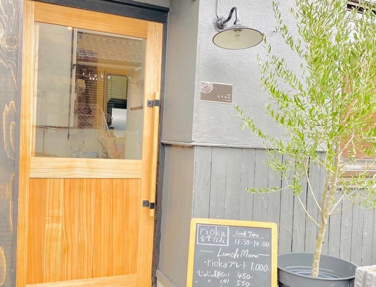 祝!1/12~プレopen『食堂カフェリオカ』(福島県郡山市)