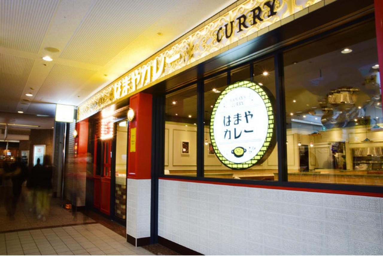 神奈川の横浜ランドマークプラザ1Fにカレー専門店「はまやカレー」12月28日オープン!