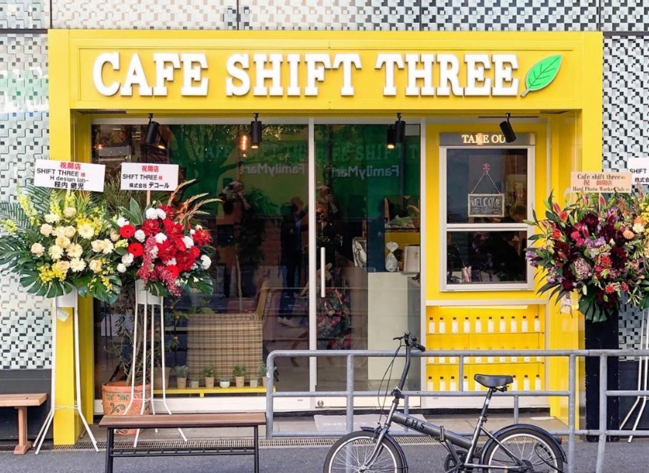 大阪の南堀江1丁目に「カフェシフトスリー」1/7にプレオープンされたようです。