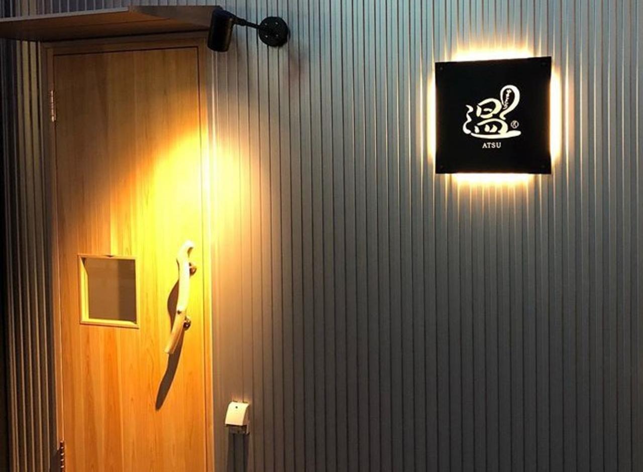 大阪市中央区平野町2丁目に創作系焼き鳥店「やきとり温」が本日移転オープンのようです。