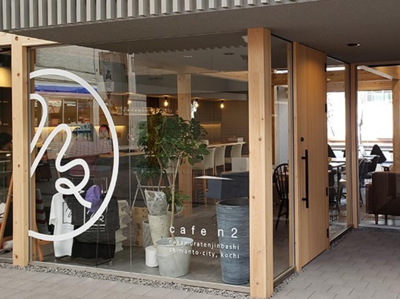 高知県四万十市中村天神橋のシマントテラスはれのばに『cafe n2』3/26~オープン