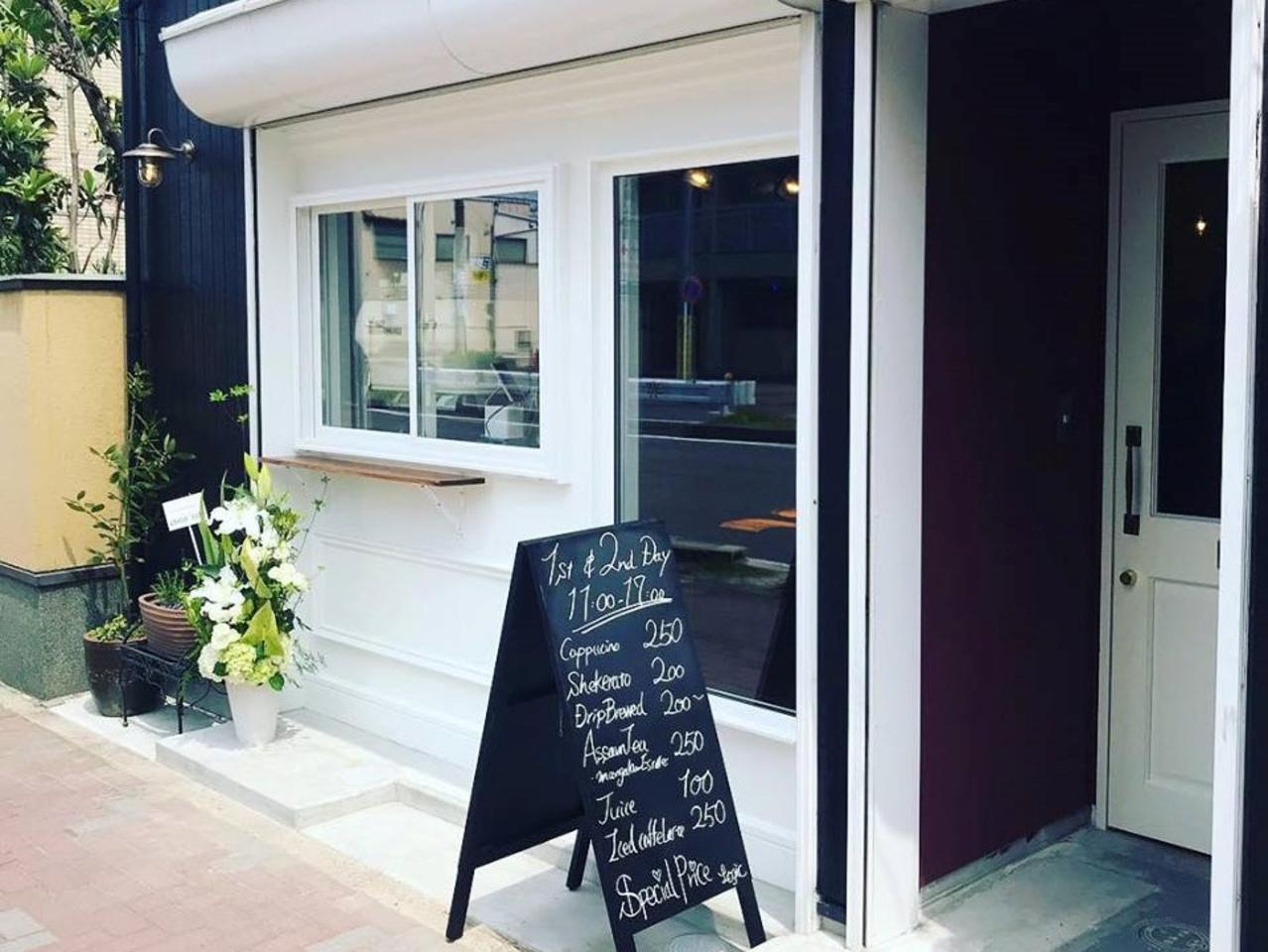 今こそ飲むべし...名古屋市西区則武新町3丁目にカフェ「ロジック」プレオープン