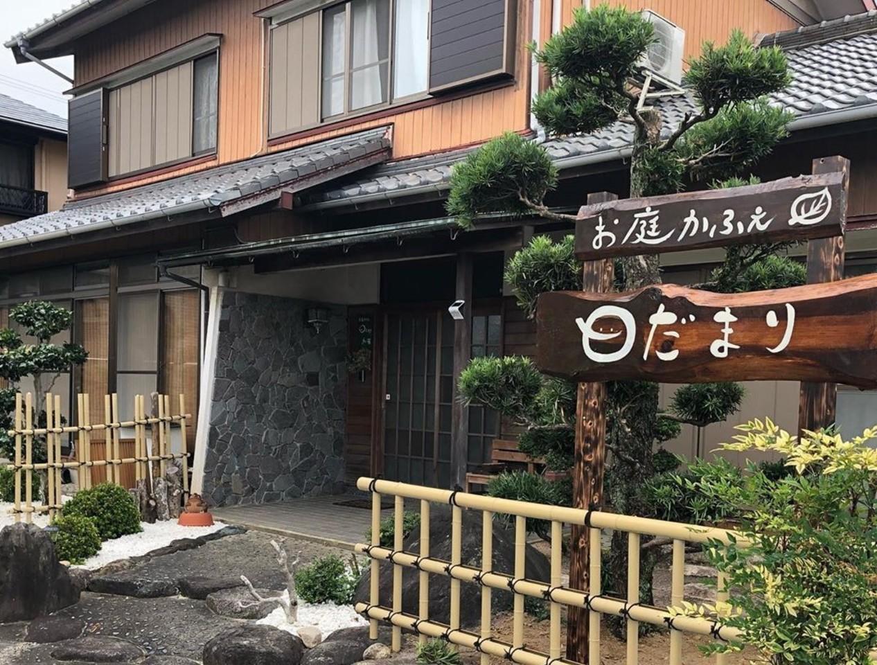 祝!10/1open『お庭かふぇ日だまり』(三重県津市)