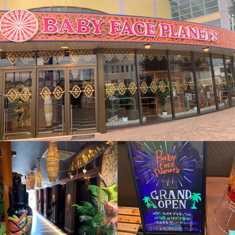 北東北初!バリ島風のリゾート気分が味わえるカフェ! 八戸市【ベビーフェイスプラネッツ】本日オープン!