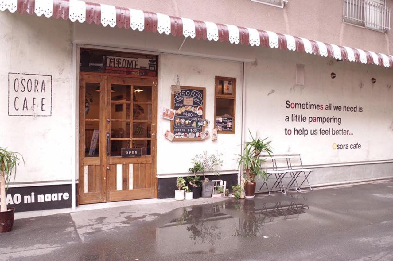 元青果店が営む小さなカフェ。。大阪市淀川区西中島3丁目の『オソラカフェ』