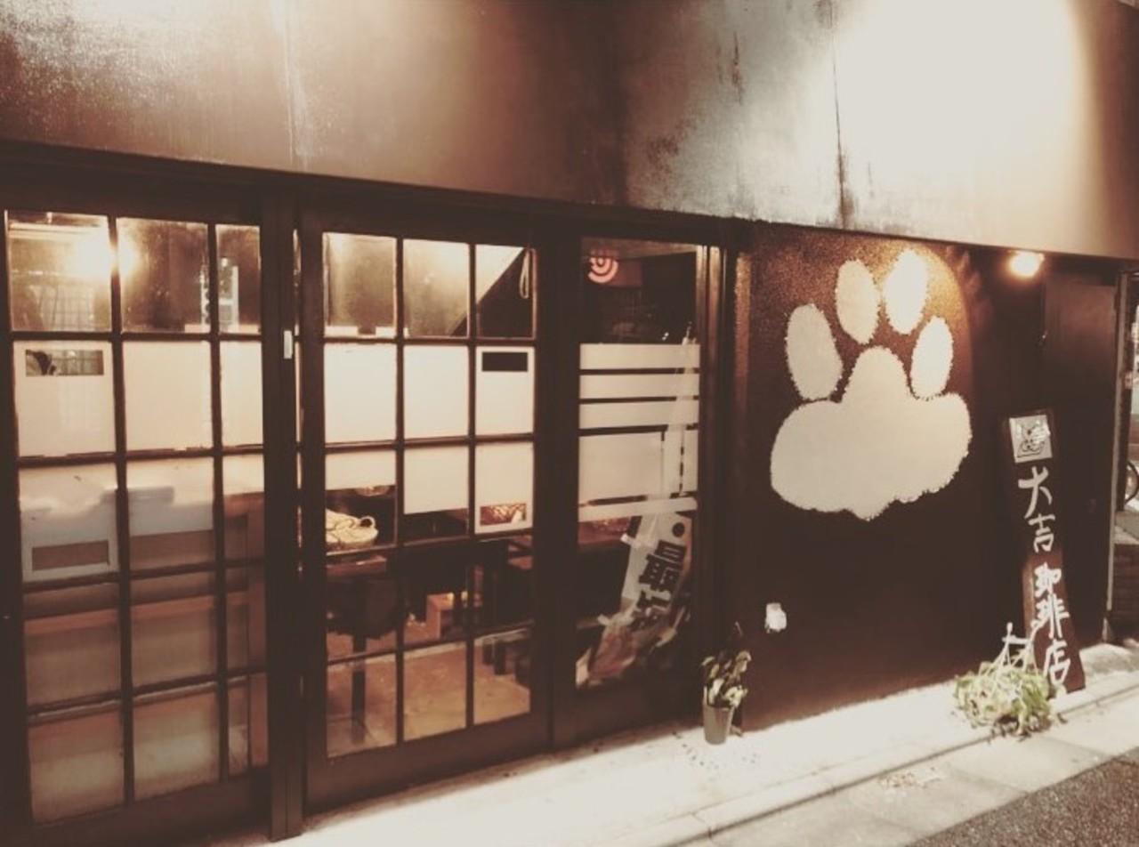 祝!10/18open『大吉珈琲店 経堂1号店』(東京都世田谷区)
