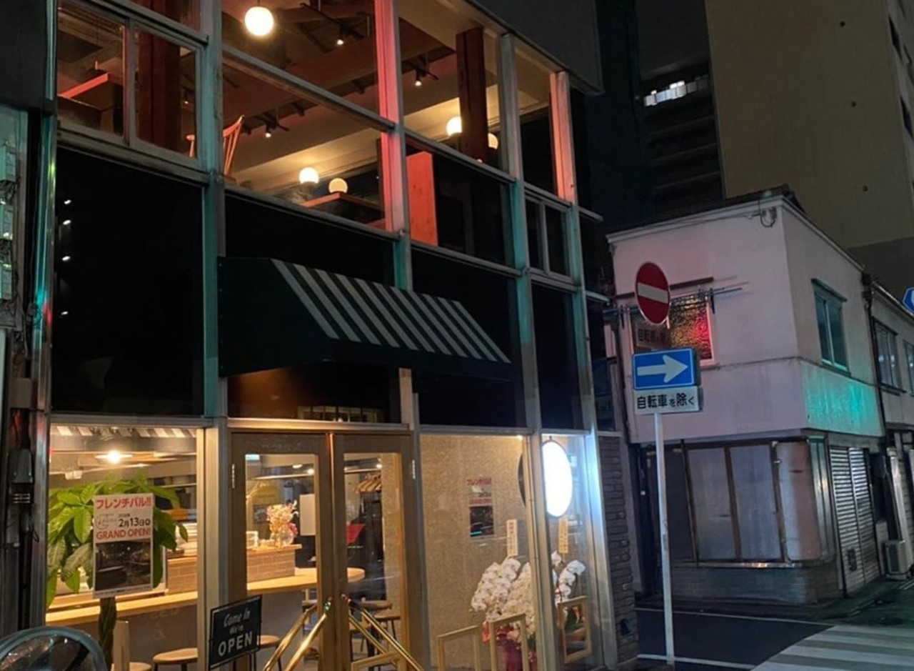 京野菜×旬素材×ワイン...京都市下京区石井筒町油小路四条下るに「アゴラキッチン」本日オープン