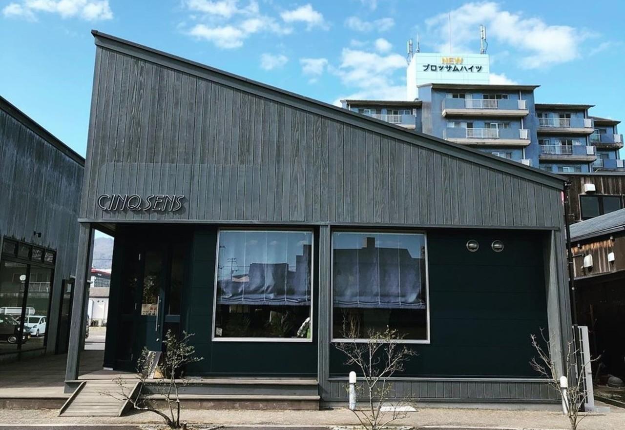 島根県出雲市姫原3丁目にレストラン「サンクサンス」が3/20にオープンされたようです。