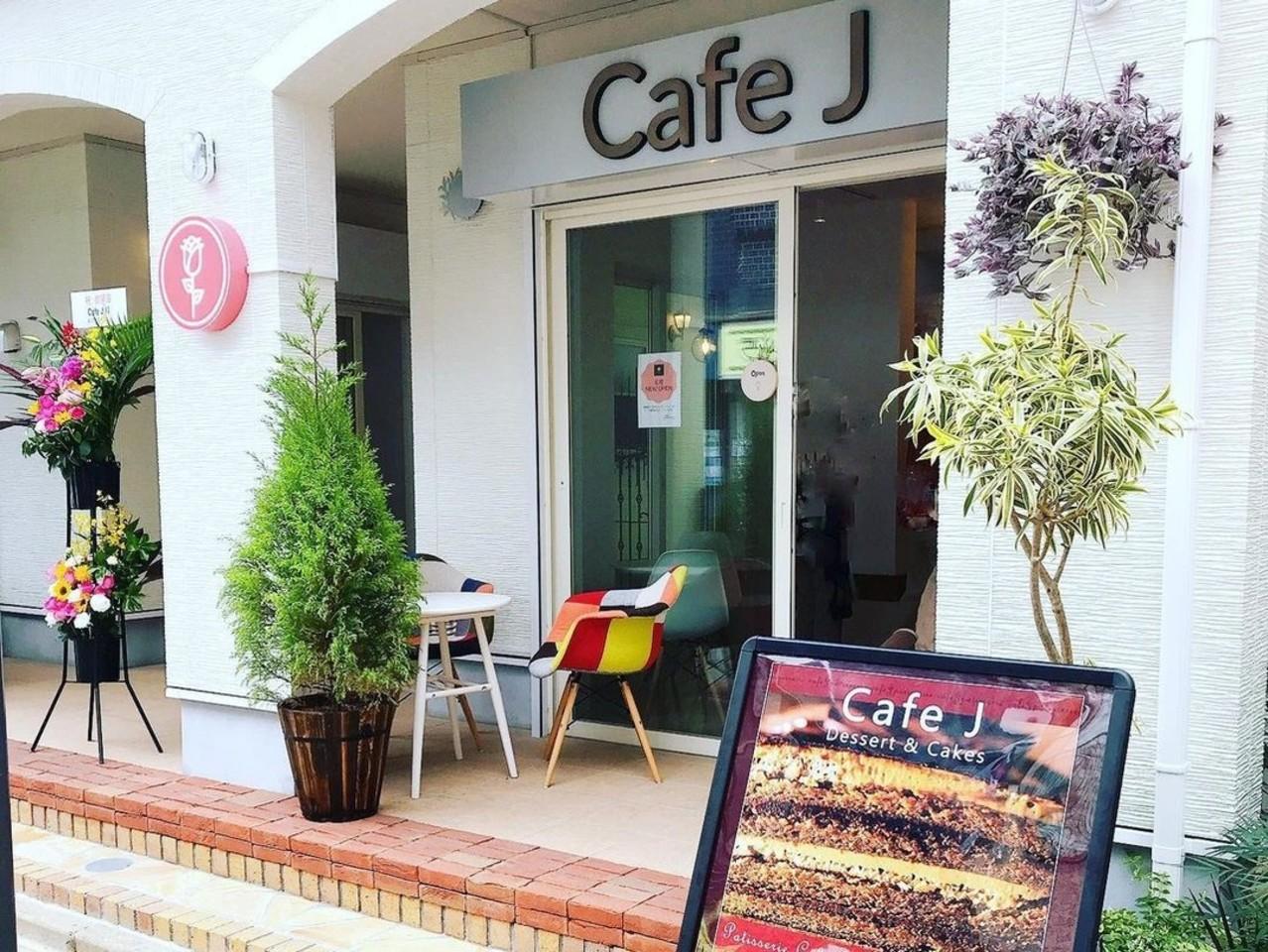 祝!6/12open 『Cafe J』ケーキ専門店(東京都葛飾区)