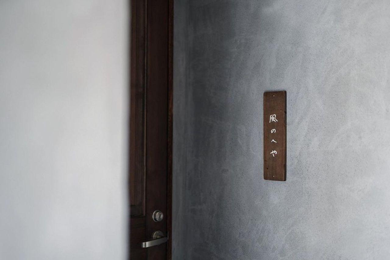 淡路島の複合施設こぞら荘の宿『森の宿』2/1~pre open