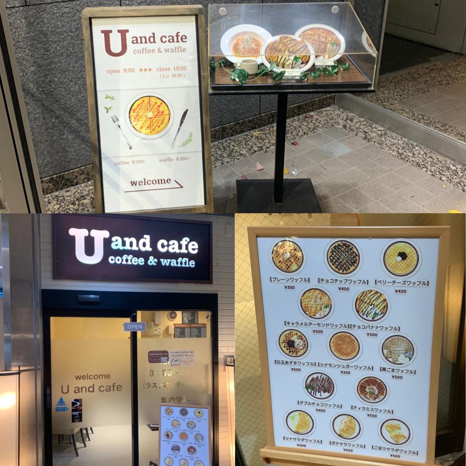 ワッフルは13種類で円形状になっているのがウリ!八戸市「ユーアンドカフェ」