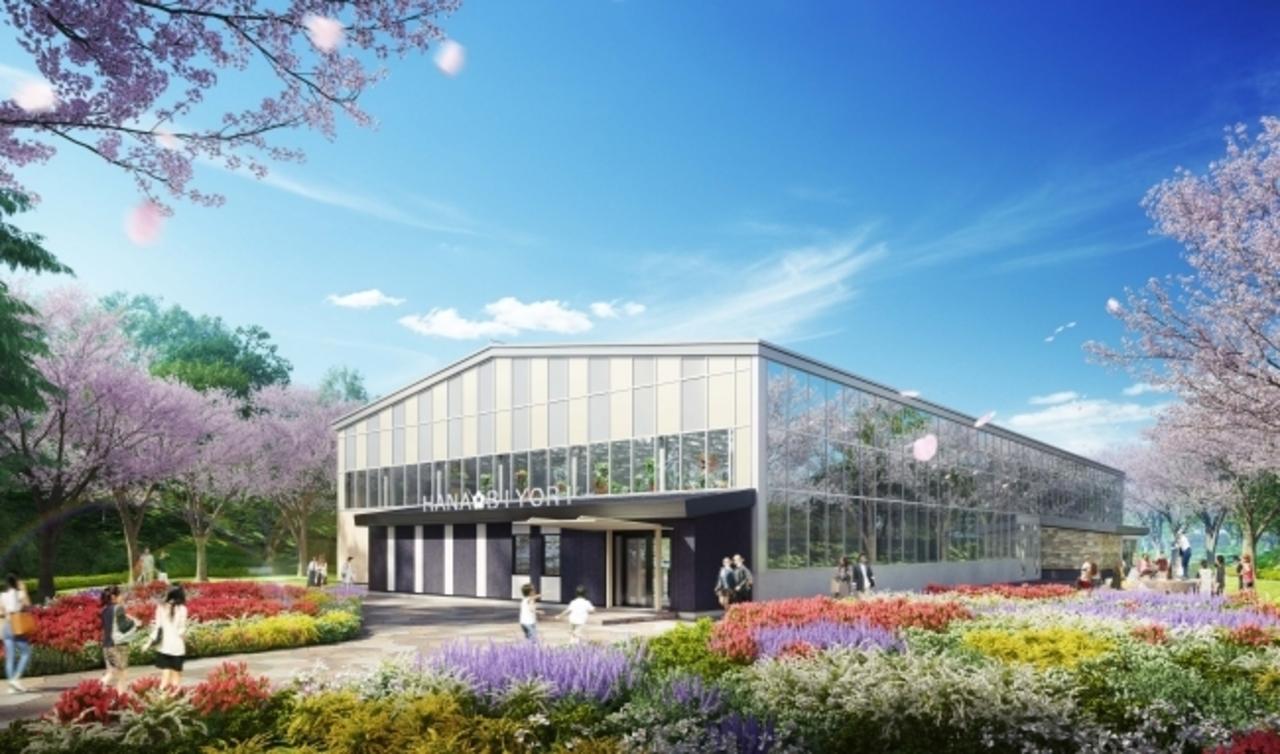 よみうりランド遊園地隣接の日本庭園にエンタメ植物園「はなびより」2020.3/14オープン!
