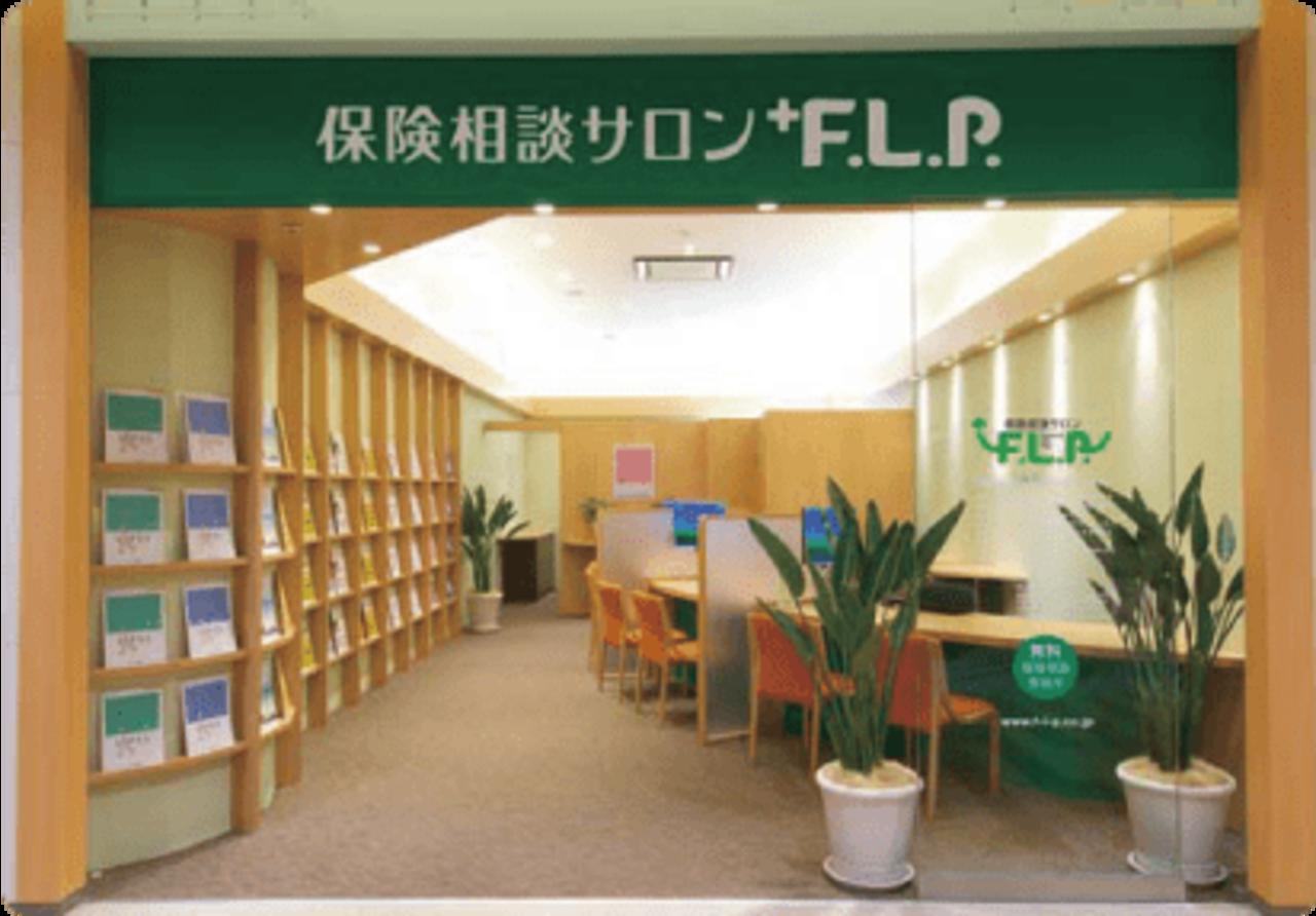 14109保険相談サロンFLP トレッサ横浜店