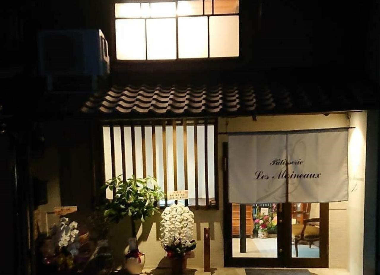 京都市中京区上妙覚寺にパティスリー「レ モワノー」がオープンされたようです。