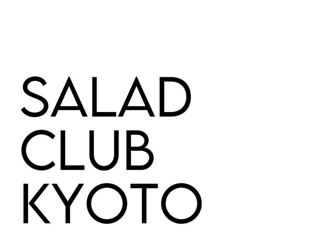 祝!4/28open『サラダクラブキョウト』カスタムサラダ専門店(京都市下京区)