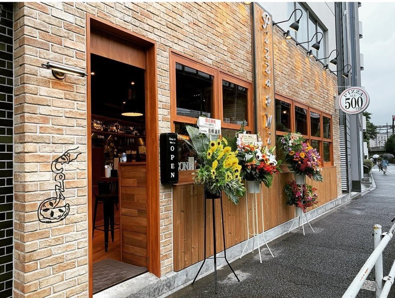 祝!7/14.GrandOpen『コナ西新宿店』(東京都新宿区)