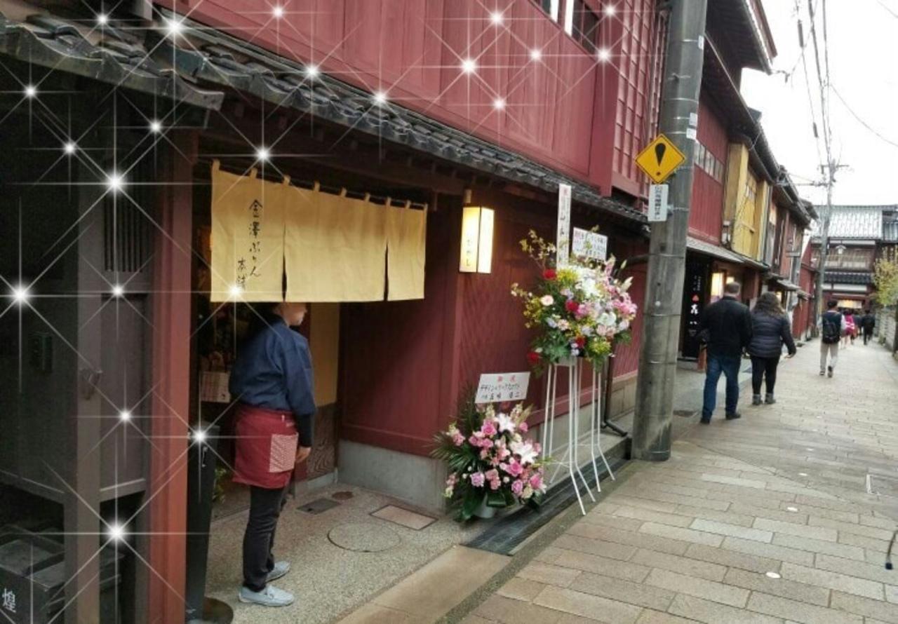 金沢市東山のひがし茶屋街に「金澤ぷりん本舗」が昨日オープンされたようです。