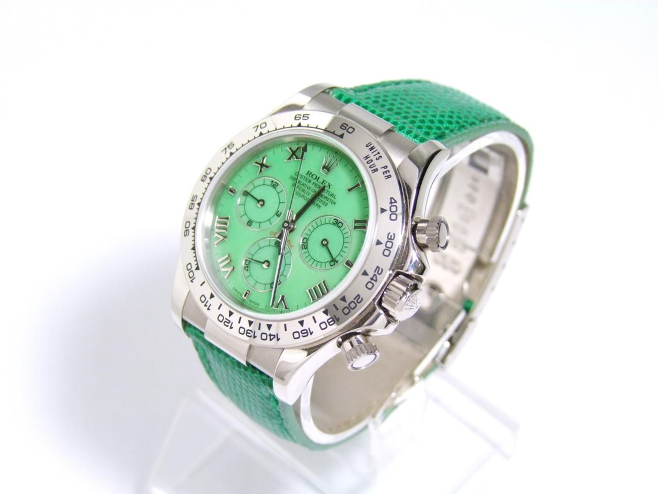 壊れた腕時計・懐中時計高価買取り | 松戸 | 口コミで評判の「おたからや五香店」