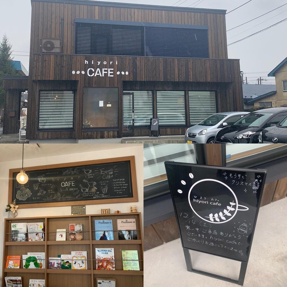 19.11.4 OPEN! 県産野菜豊富!優しいカフェ おいらせ町『hiyori CAFE』