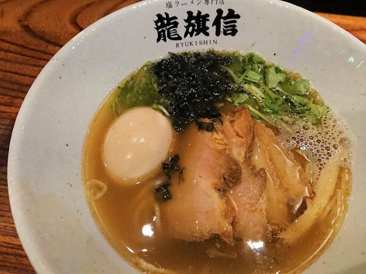 なんばこめじるし「龍旗信 大阪なんば店」