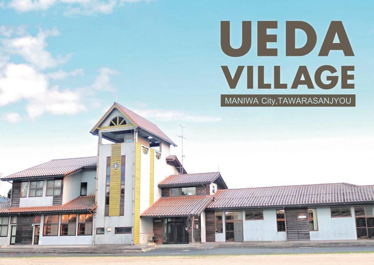 廃校した上田小学校を再生...真庭市田原山上に「ウエダ ビレッジ」グランドオープン