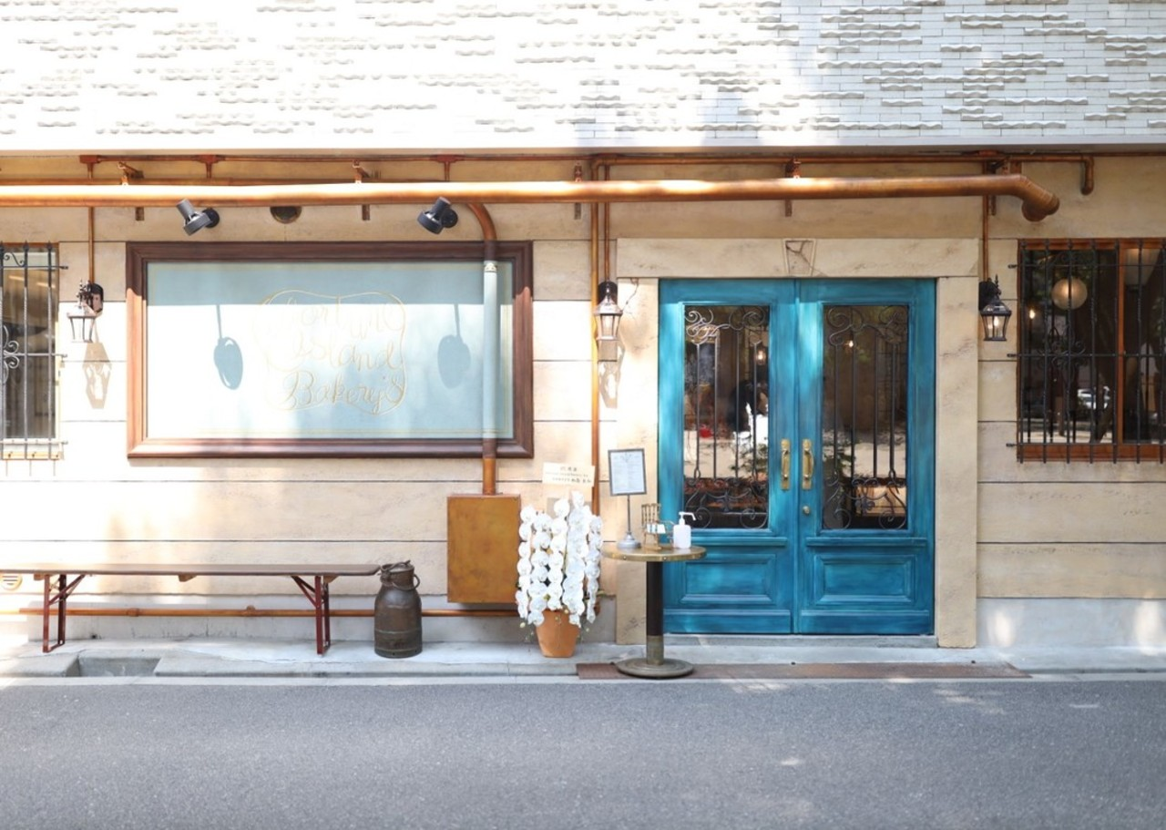笑顔が私達の喜び...大阪市福島区福島に「フォーチュンアイランドベイカリーズ」本日と明日プレオープン