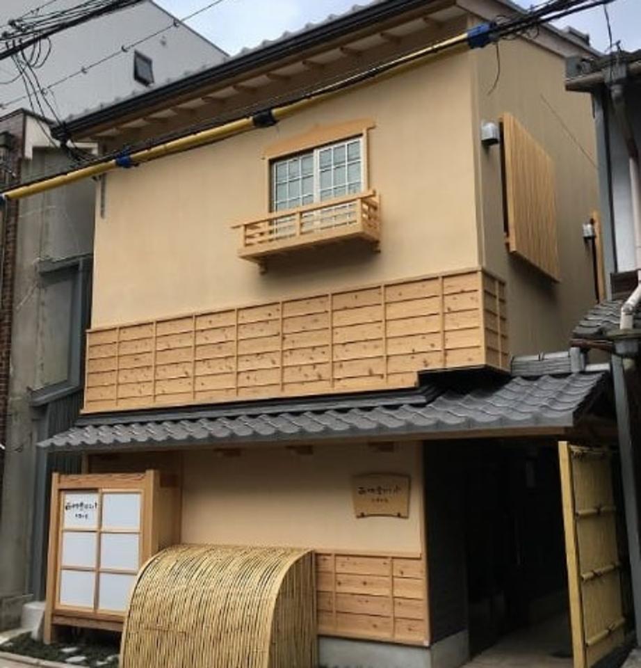 京都の西洞院食彩ろぉじ六角の道2F「日本酒BARまるさんかくしかく」本日グランドオープンのようです。