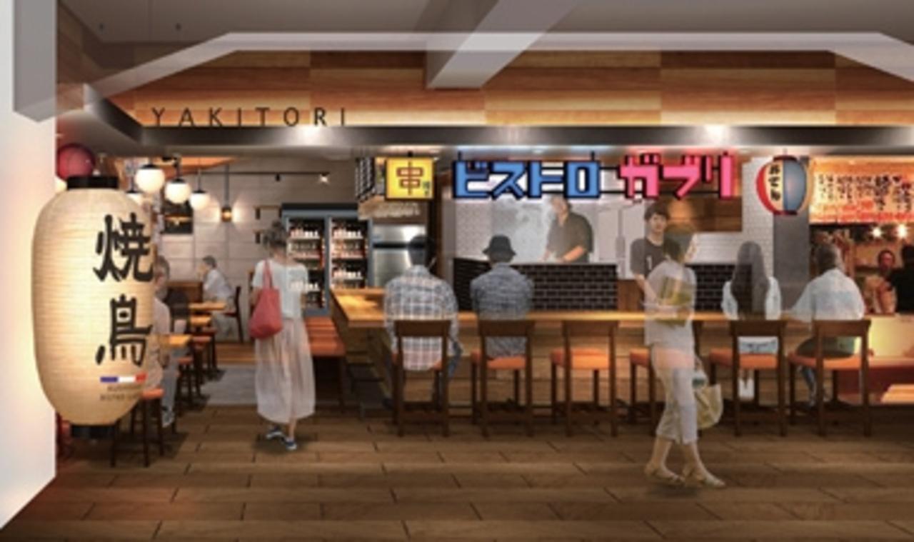 新宿西口ハルク地下階グルメスポット「食堂酒場ハル★チカ」9/21リニューアルオープン!