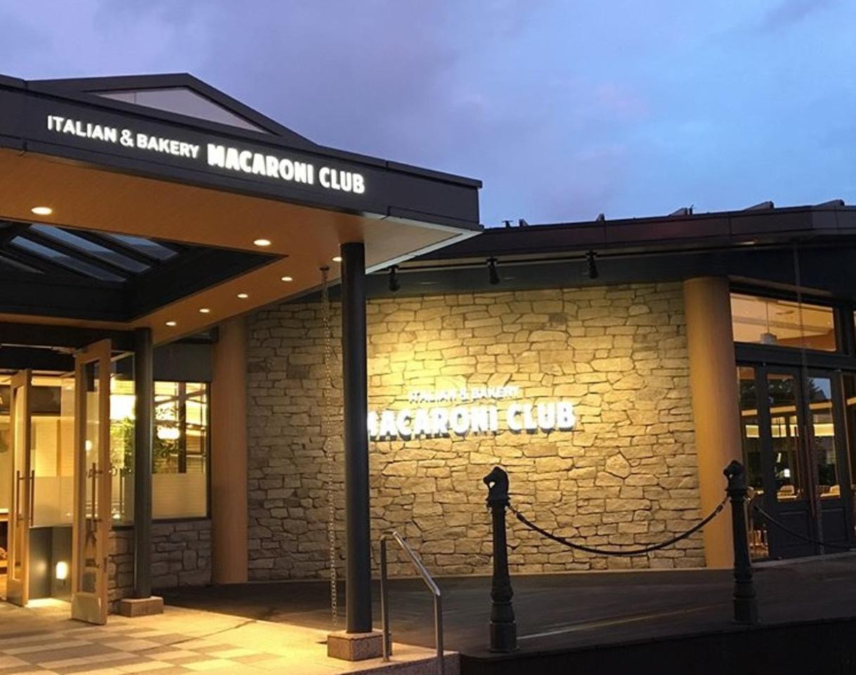 ハイランドリゾートホテル&スパに...イタリアン&ベーカリー「マカロニクラブ」7月30日オープン!