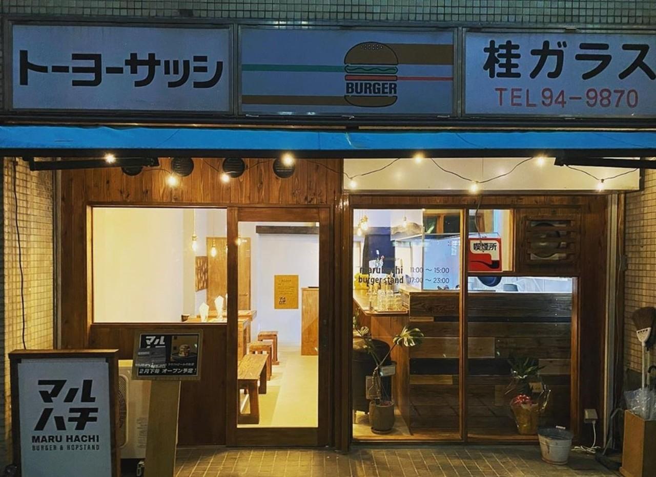 バーガー&クラフトビール...兵庫県姫路市小姓町に「マルハチバーガースタンド」3/4-6プレオープン