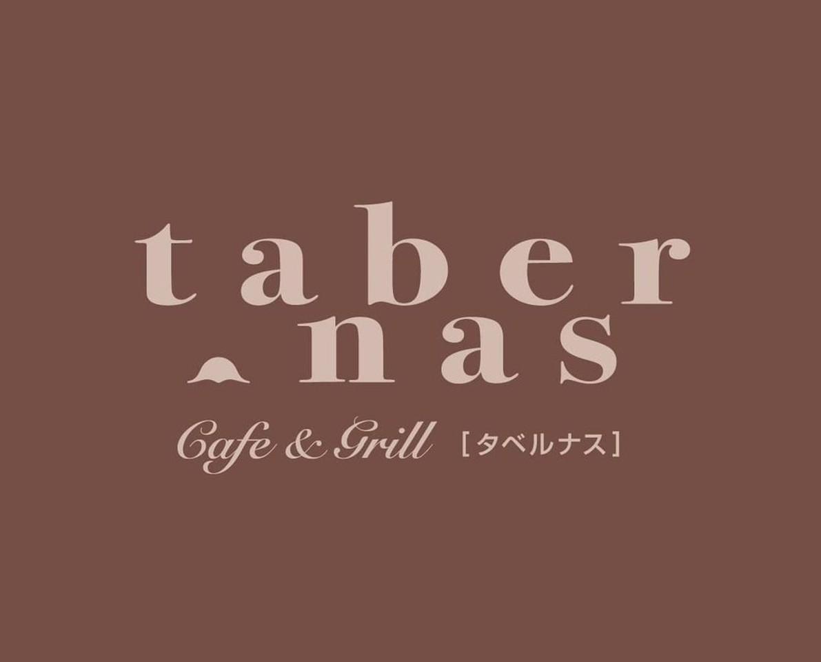 祝!2/10open『タベルナス』カフェ&グリル(高知県高知市)