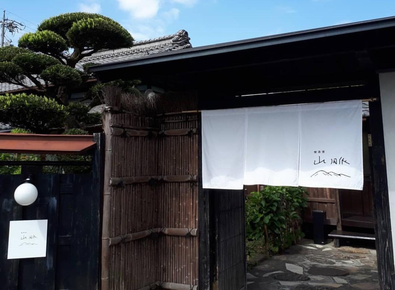 コーヒーとモンブランのお店...岐阜県各務原市鵜沼三ツ池町の喫茶室『山脈』