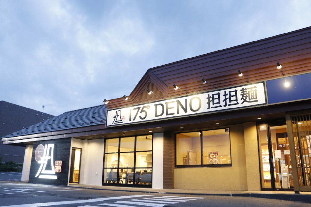 札幌市清田区清田二条に体験型担担麺店とラー油工場「175°デノ担担麺ラウンジ北海道」オープン!