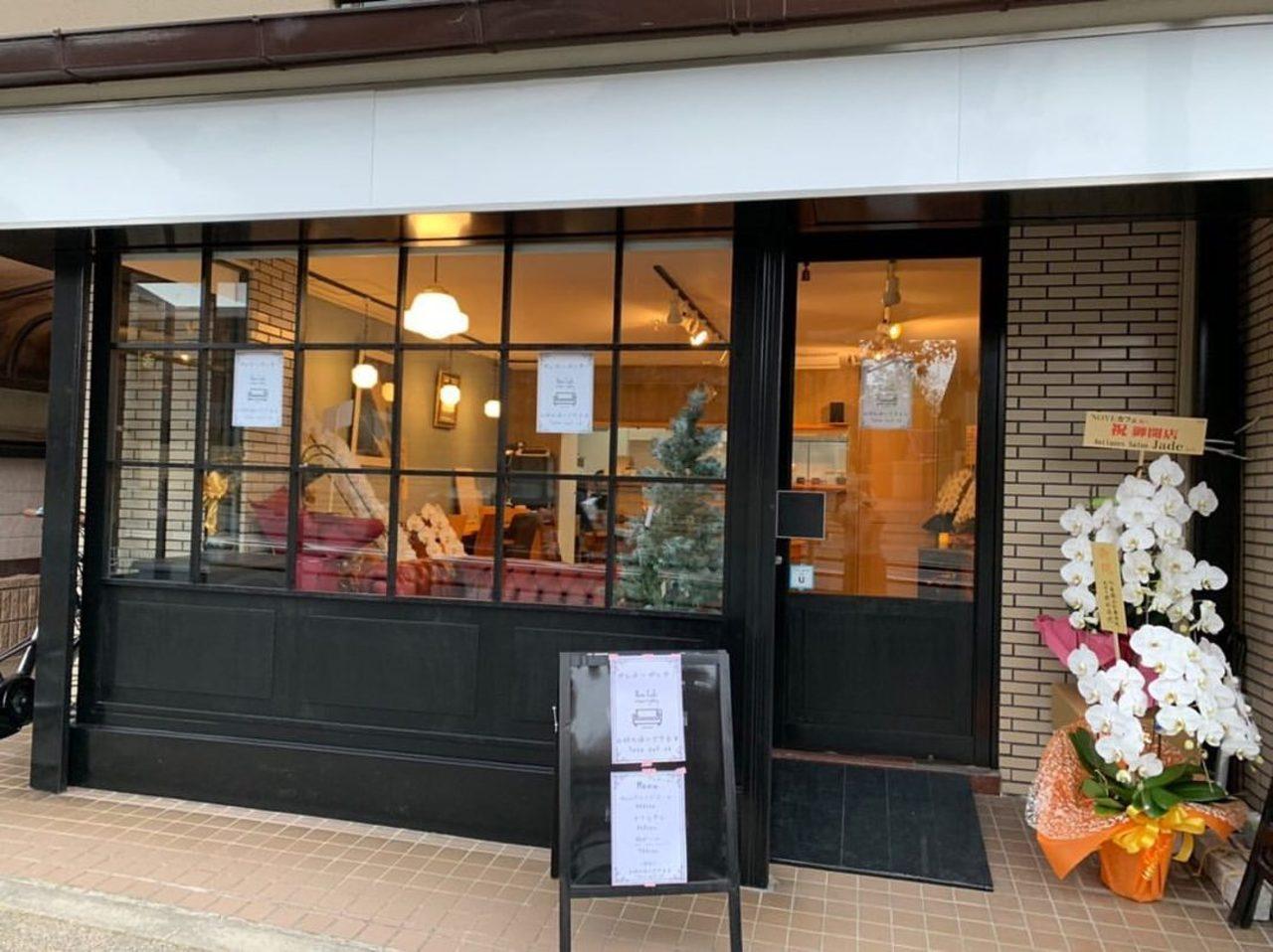 京都市東山区東町にアンティークギャラリーとカフェ&バー「ノボカフェ」がプレオープン中のようです。
