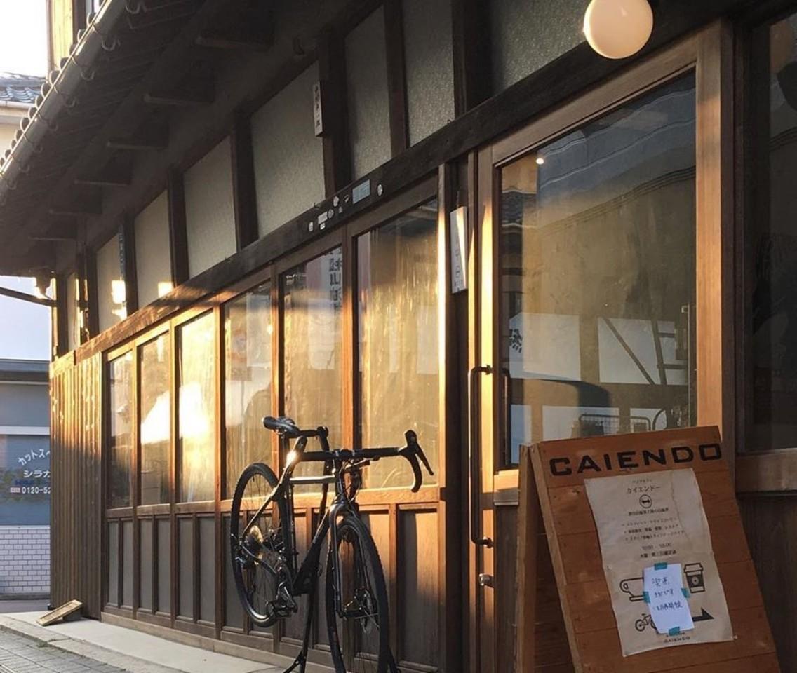 【 バイクカフェ カイエンドー 】自転車店(愛媛県松山市)
