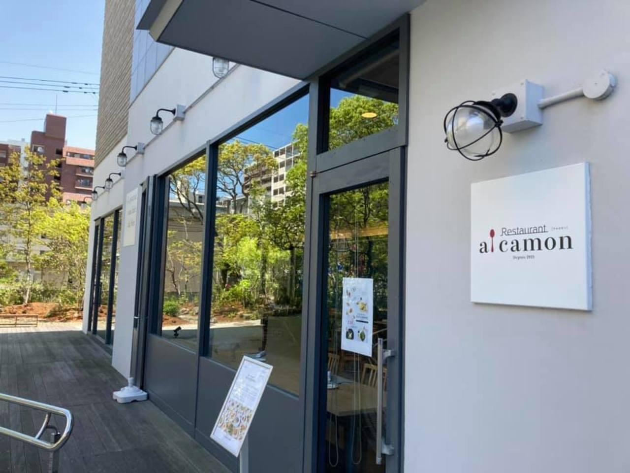 フレンチレストラン...福岡県福岡市中央区薬院4丁目に「アルカモン」本日オープン
