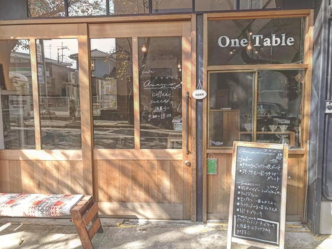 各曜日でオーナーが変わるカフェ...千葉県松戸市常盤平陣屋前の「ワンテーブル」