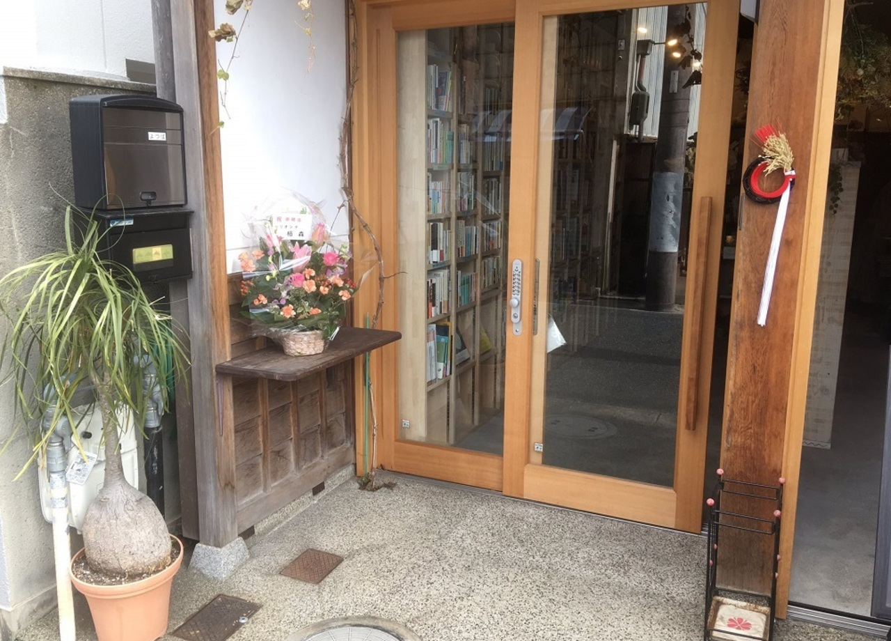 【 コジカ ブックス 】協働書店(奈良県奈良市)1/9オープン