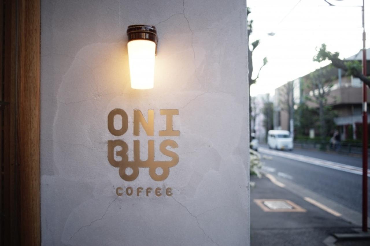 東京都目黒区八雲4丁目に3店舗目となる旗艦店「オニバスコーヒー八雲」5月29日オープン!