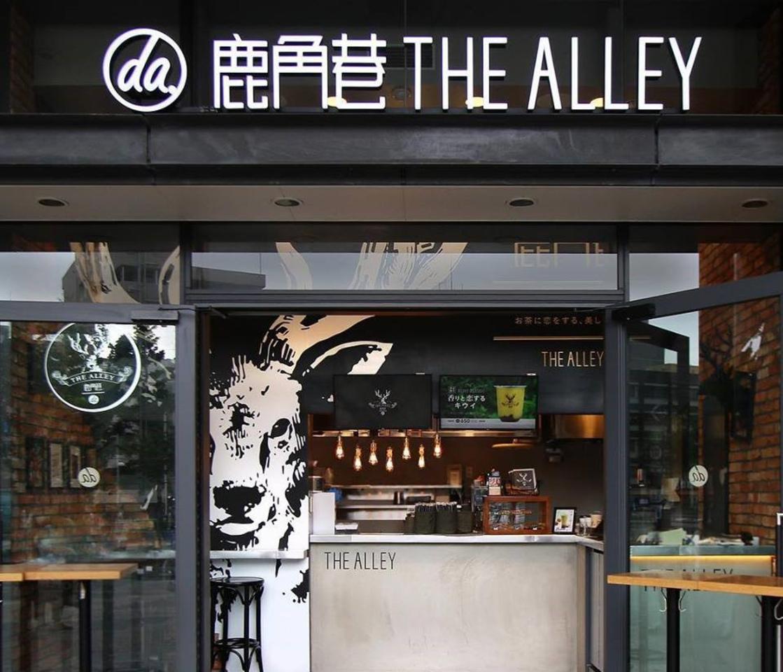 東京ソラマチに台湾発ティースタンド「ジ アレイ」本日グランドオープン!