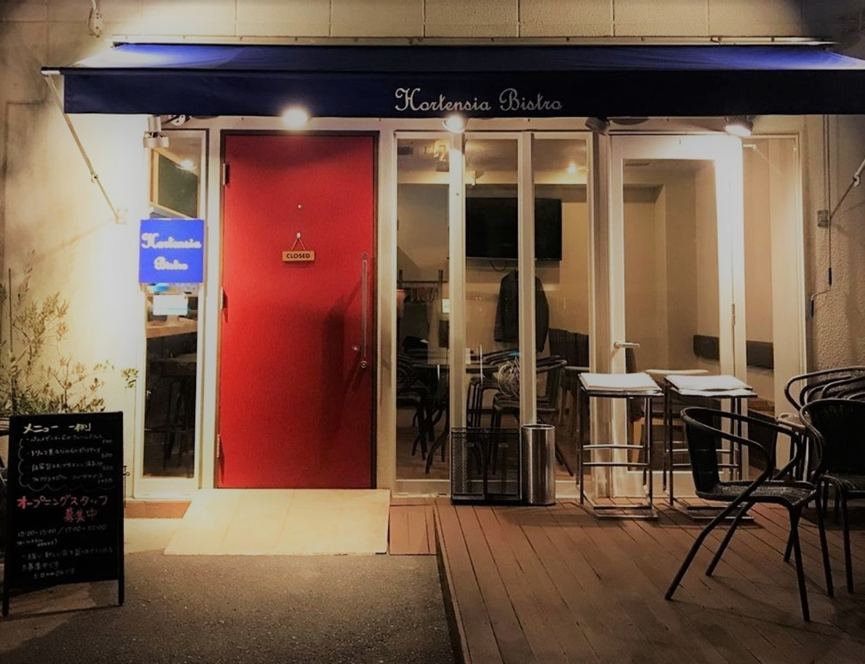 本格的なフレンチを気軽に。。大阪市淀川区東三国4丁目の『オルタンシア ビストロ』