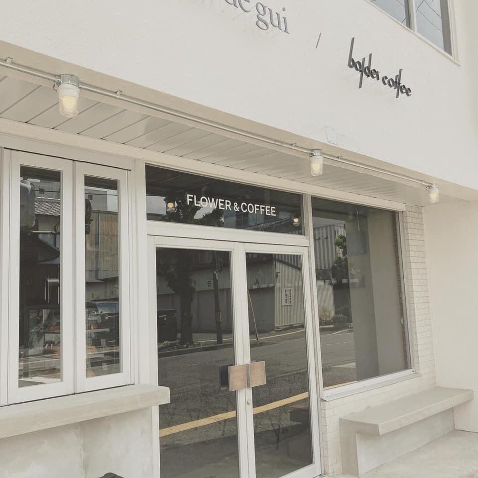 和歌山県和歌山市坊主丁に複合ビル「ボンドビル」5月1日グランドオープン!