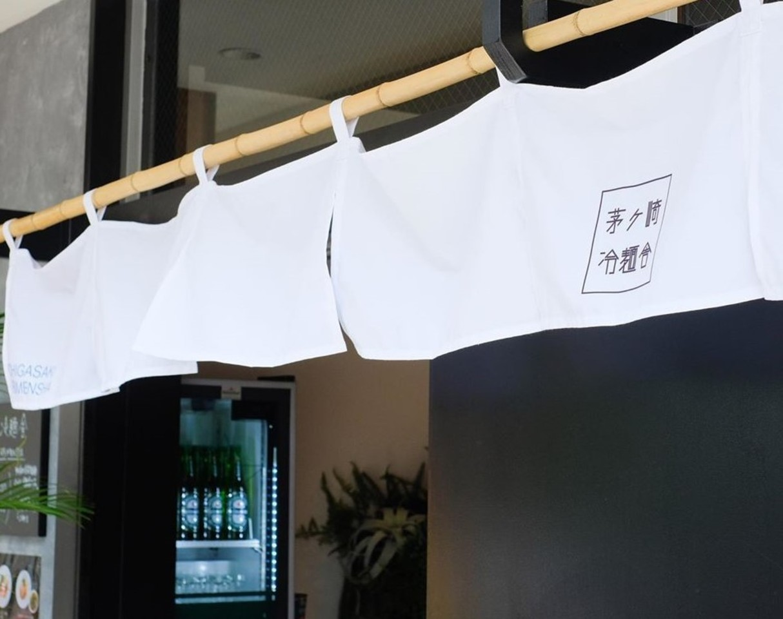 神奈川県茅ヶ崎市共恵1丁目に冷麺専門店「茅ヶ崎冷麺舎」が6/26オープンされたようです。