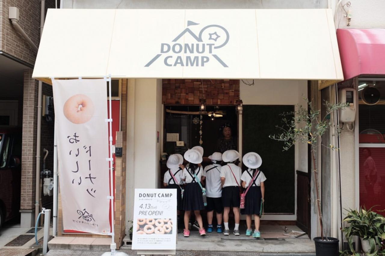 手づくりドーナツのお店...大阪市都島区高倉町2丁目の『ドーナッツ△キャンプ』