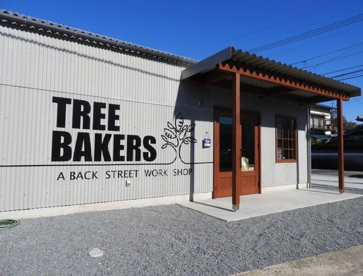 大好きなパン屋さんの1つになるように...愛媛県東温市田窪の「ツリーベーカーズ」