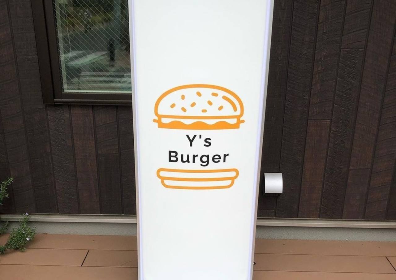 祝!5/7open『Y's Burge』ハンバーガーショップ(東京都小平市)