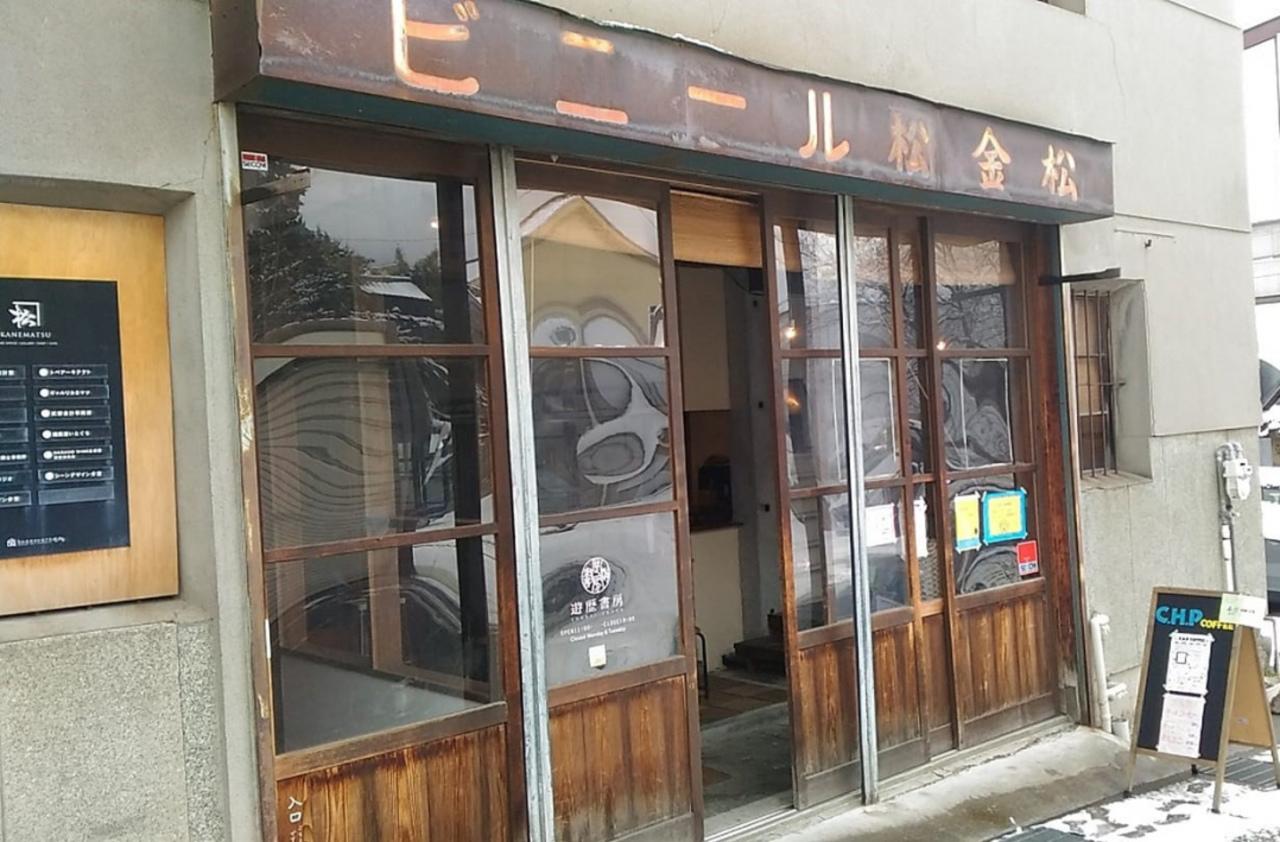 長野市東町に自家焙煎コーヒー専門店「C.H.P COFFEE」が1/12グランドオープンのようです。