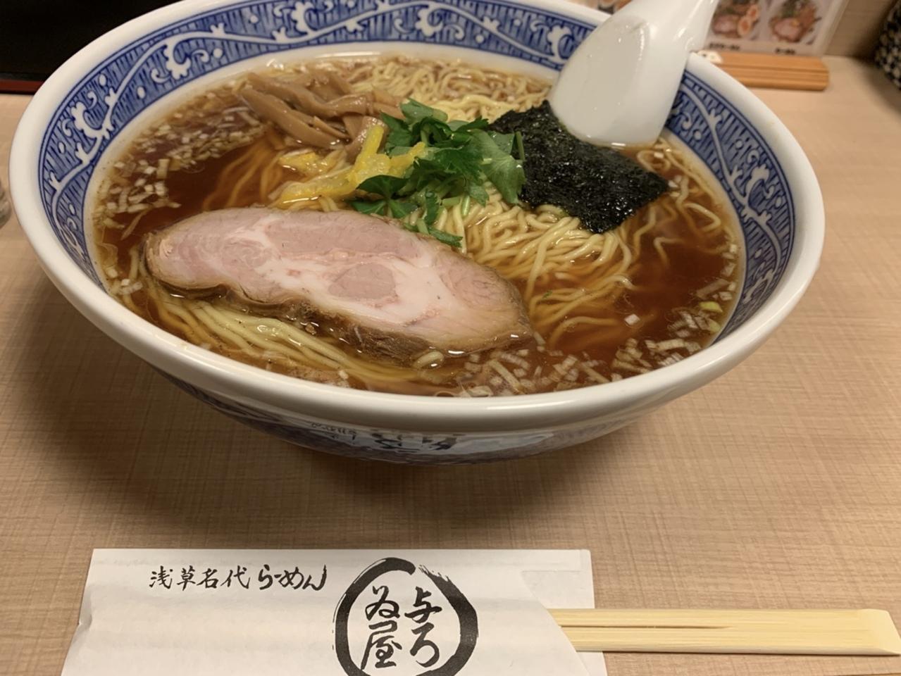浅草ラーメンランキング3位【完飲できちゃうあっさりラーメン】